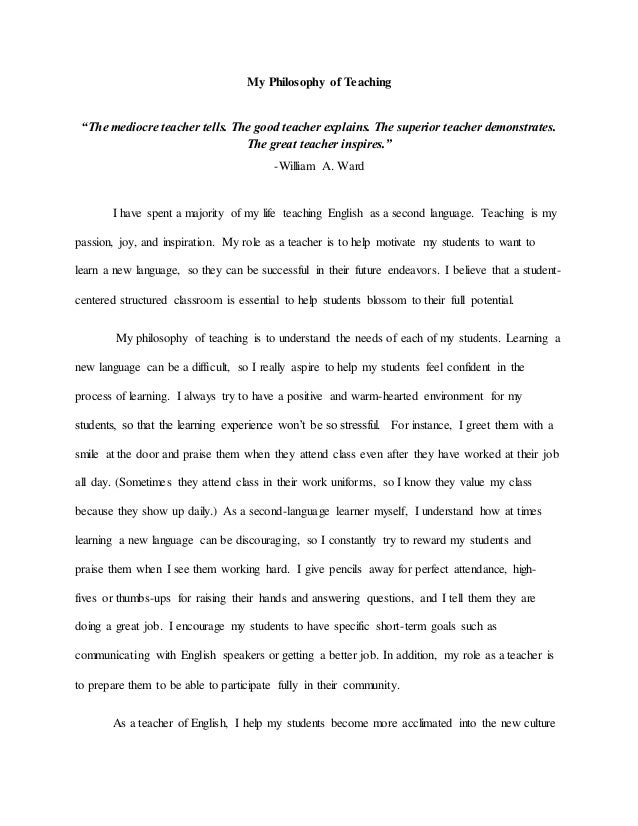 essay about teaching english as a second language