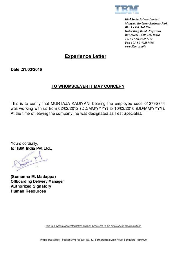 IBM Experience Letter