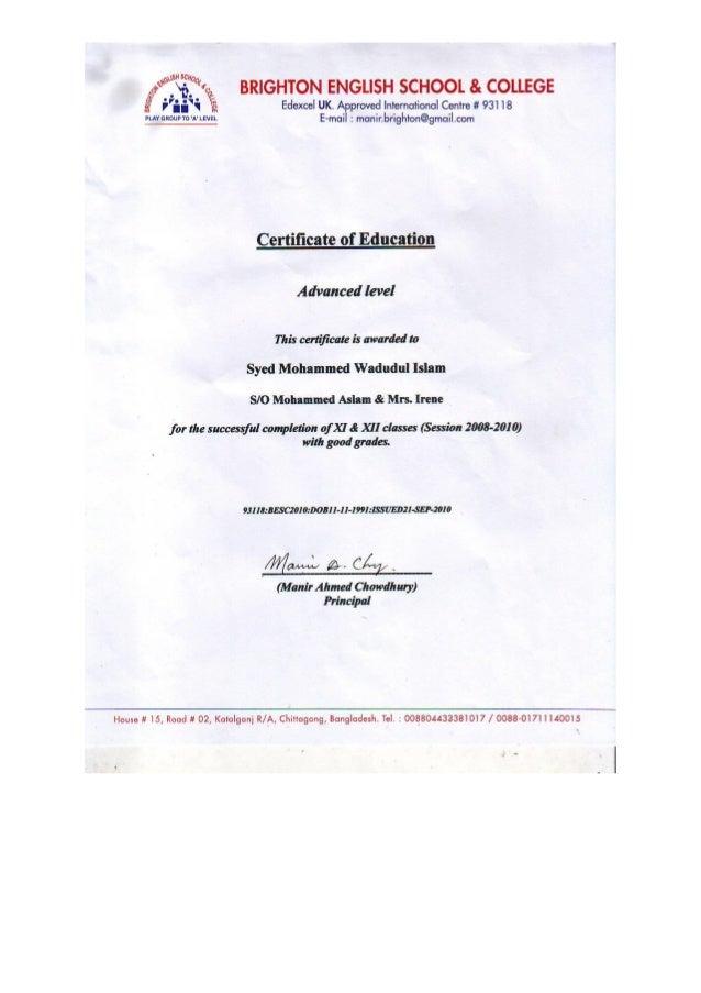 PROGRESS REPORTS (2008-10)