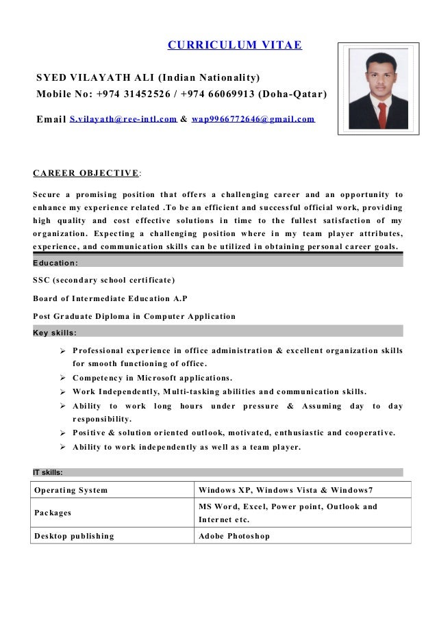 curriculum vitae syed vilayath ali indian nationality mobile no 974 31452526
