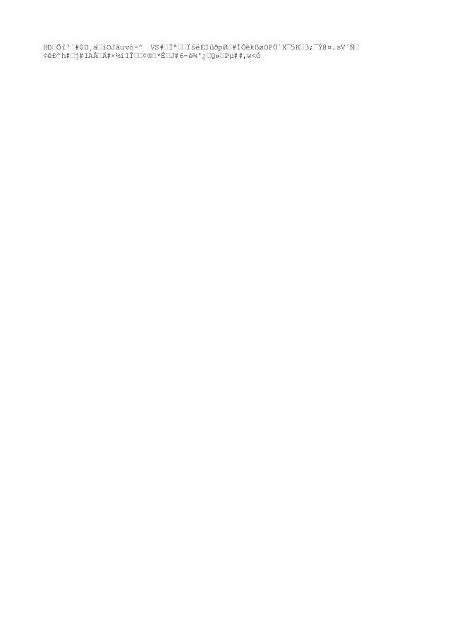 HЗÕî³´#$D¸ä—ìOJåuvò-^ VS#—̪——ϧëEIûðpؗ#ÌÓêkßøOPÖ´X¯5K—3;¯Ý@¤.sV´Ñ—¢êÐ^h#—j#lA—Ä#×½iIΗ—¢®—*ʗJ#6-辿—Q»—Pµ##,w<Ó