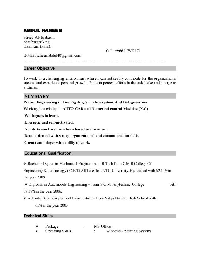 Sample Resume Ksa Examples Administrative Best Ksa Examples Online  Assistantksaexamples Sample Administrative Assistant Resume