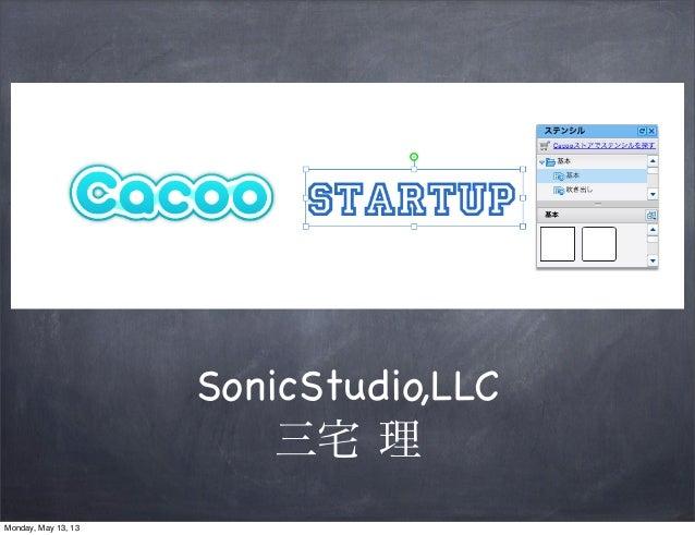 SonicStudio,LLC三宅 理Monday, May 13, 13