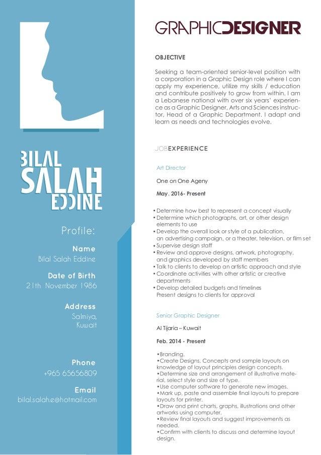 BILAL SALAH EDDINE UPDATED CV