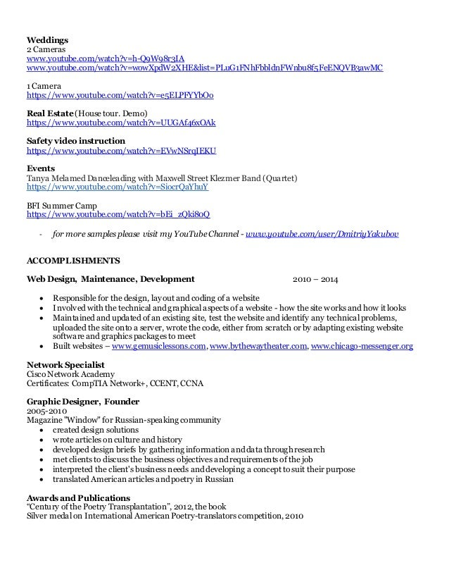 academic term papers youtube videographer resume tape what are