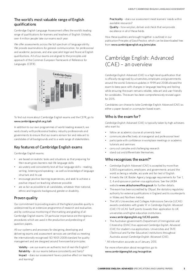 Cae specifications and sample paperspdf current introduction 5 spiritdancerdesigns Choice Image