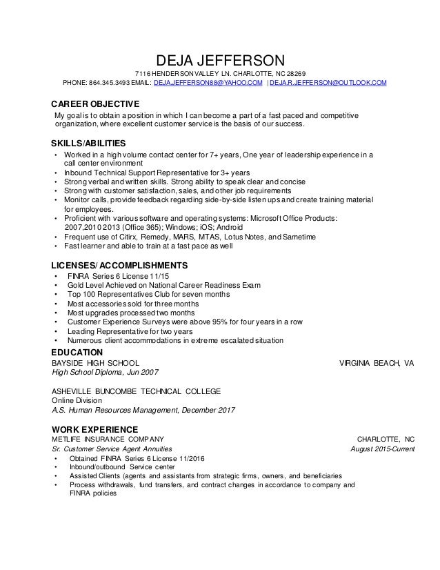 Deja Jefferson Resume 2016 (1).pdf
