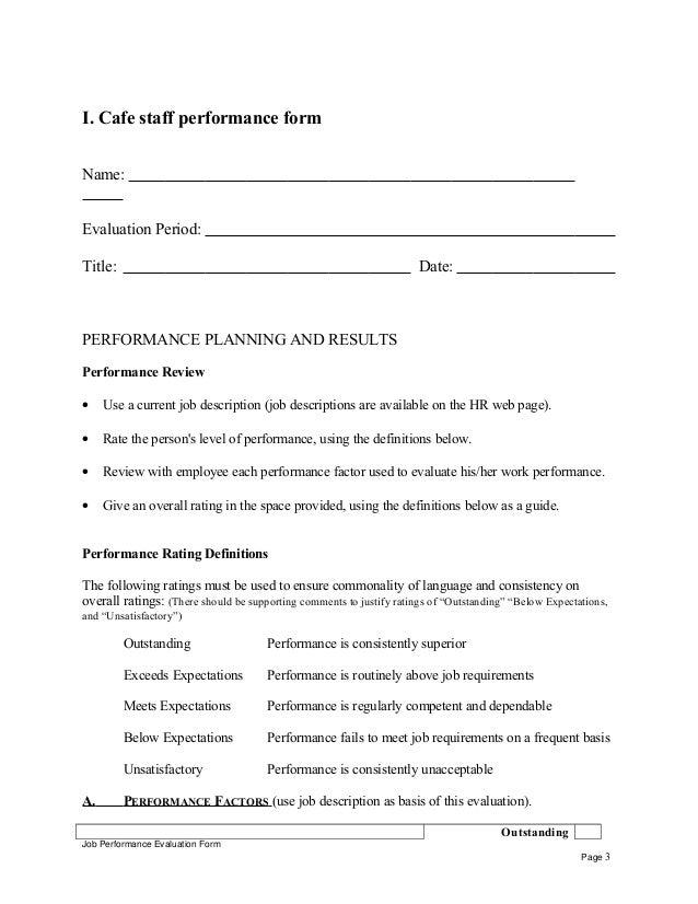 Cafe Staff Performance Appraisal