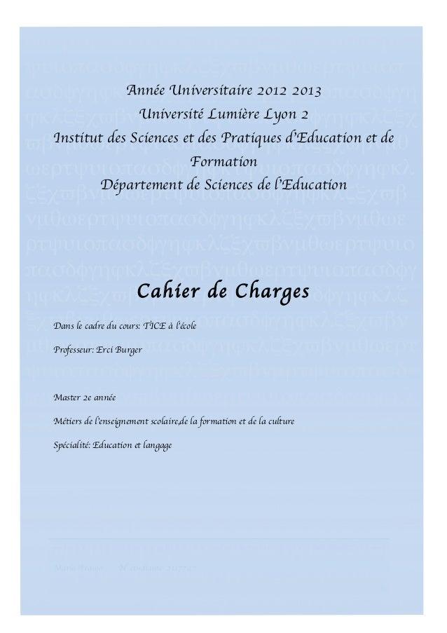 θωερτψυιοπασδφγηϕκλζξχϖβνµθωερτ     ψυιοπασδφγηϕκλζξχϖβνµθωερτψυιοπ               Année Universitaire 2012 2013ασδφγηϕκλ...