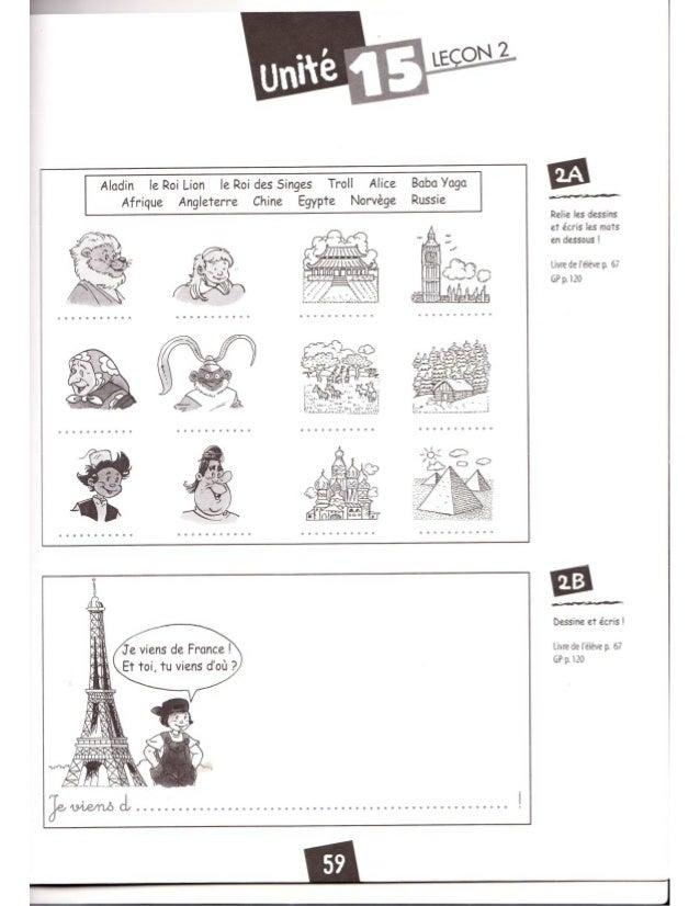 скачать учебник amis et compagnie 1