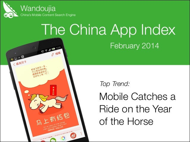 Wandoujia  China's Mobile Content Search Engine  The China App Index February 2014  Top Trend:  Mobile Catches a Ride on t...
