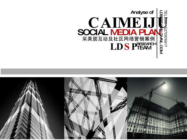 CAIMEIJU SOCIAL  MEDIA PLAN 采美居互动及社区网络营销案例 Analyse of [email_address] RESEARCH TEAM TEL:086-15270976817 LD S P