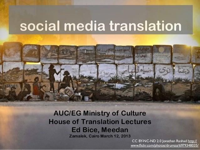 social media translation     AUC/EG Ministry of Culture    House of Translation Lectures          Ed Bice, Meedan         ...