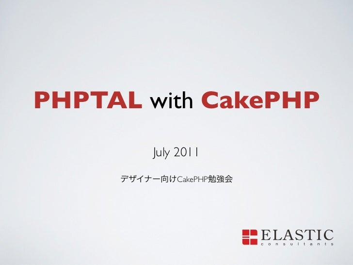 PHPTAL with CakePHP       July 2011           CakePHP