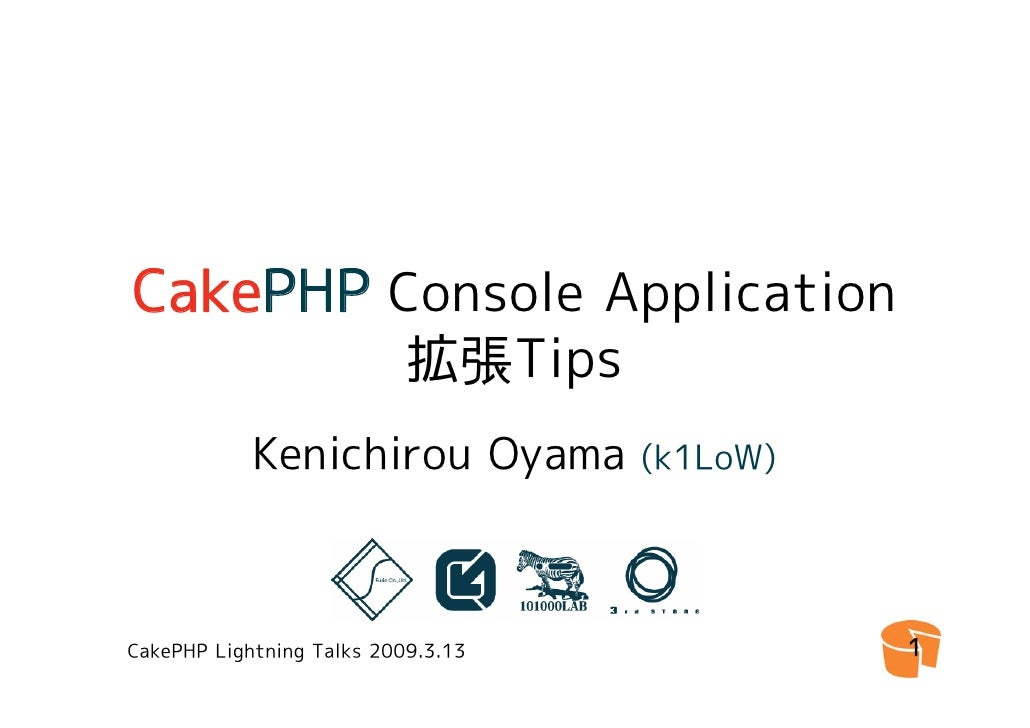 CakePHP Console Application                            拡張Tips             Kenichirou Oyama        (k1LoW)     CakePHP Ligh...