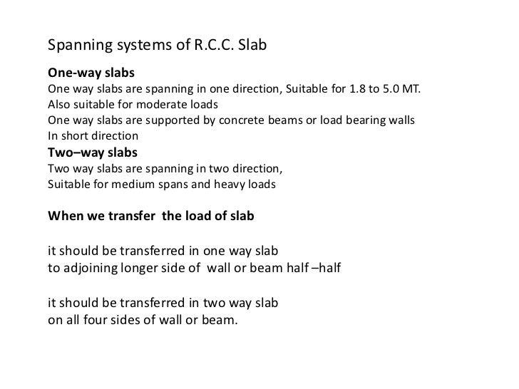 lumen method calculation example pdf