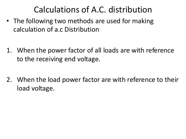 Calculations of ac distributions methods amp 3 phase unbalanced lo calculations of ac distribution greentooth Image collections