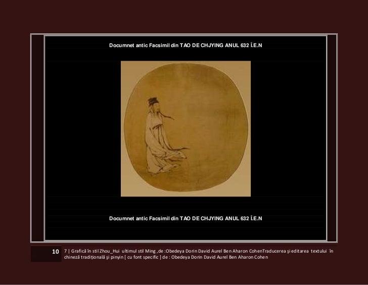 Documnet antic Facsimil din TAO DE CHJYING ANUL 632 Î.E.N                          Documnet antic Facsimil din TAO DE CHJY...