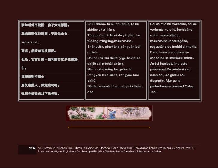 """Calea Tao Enigma Cocorului ""text antic original chinez roman"