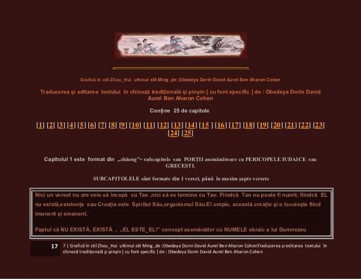 Grafică în stil Zhou_Hui ultimul stil Ming ,de :Obedeya Dorin David Aurel Ben Aharon Cohen Traducerea şi editarea textului...