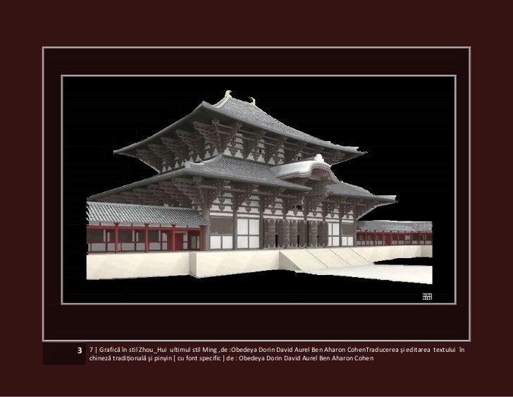 3   7   Grafică în stil Zhou_Hui ultimul stil Ming ,de :Obedeya Dorin David Aurel Ben Aharon CohenTraducerea şi editarea t...