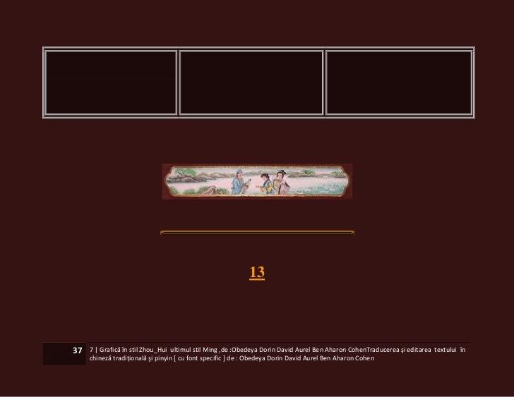 1337   7   Grafică în stil Zhou_Hui ultimul stil Ming ,de :Obedeya Dorin David Aurel Ben Aharon CohenTraducerea şi editare...