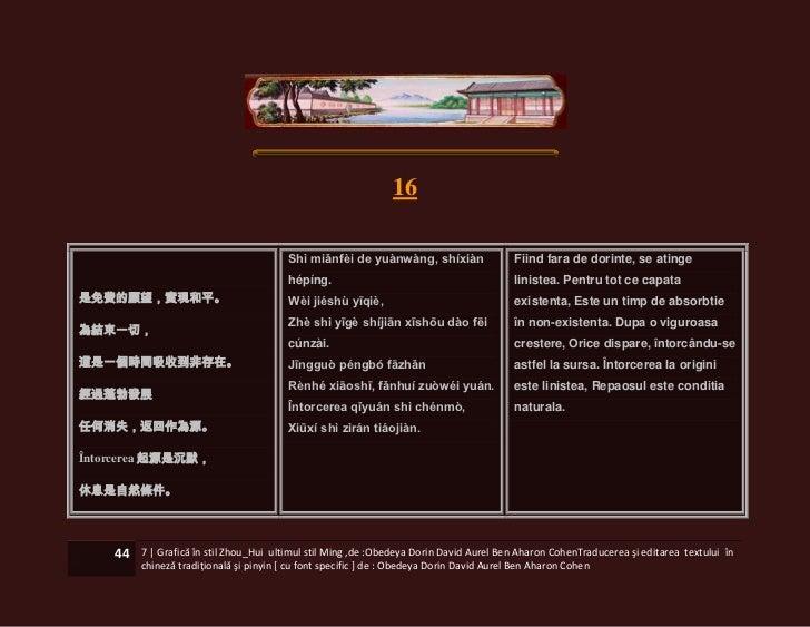 16                                        Shì miǎnfèi de yuànwàng, shíxiàn                 Fiind fara de dorinte, se ating...