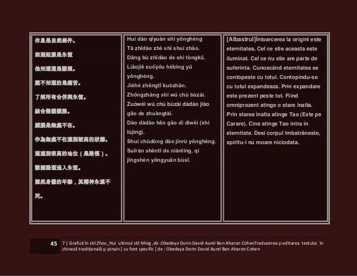休息是自然條件。                                 Huí dào qǐyuán shì yǒnghéng                      [Albastrul]Întoarcerea la origin...