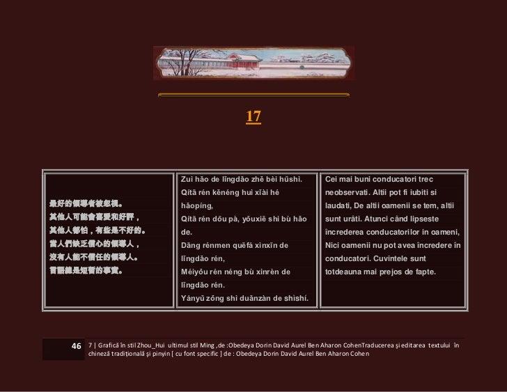 17                                       Zuì hǎo de lǐngdǎo zhě bèi hūshì.                Cei mai buni conducatori trec   ...