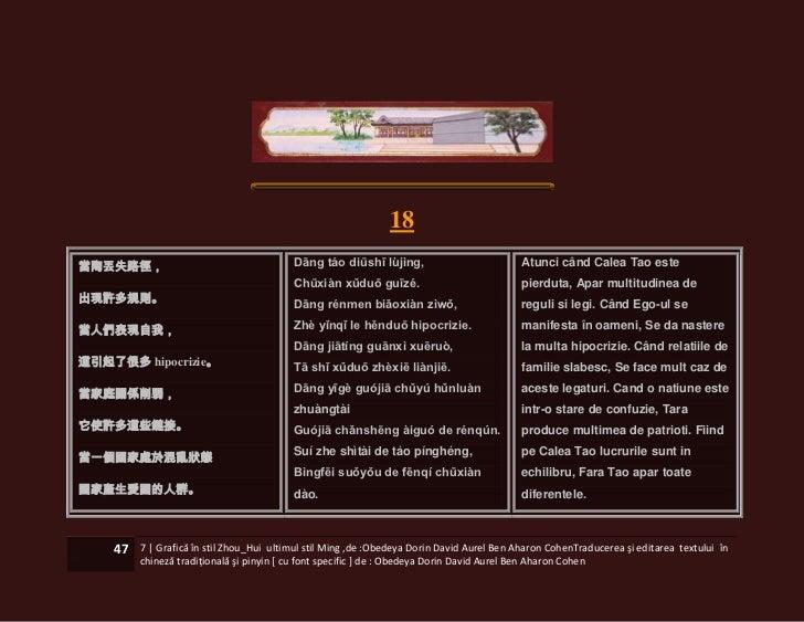 18當陶丟失路徑,                                   Dāng táo diūshī lùjìng,                          Atunci când Calea Tao este   ...