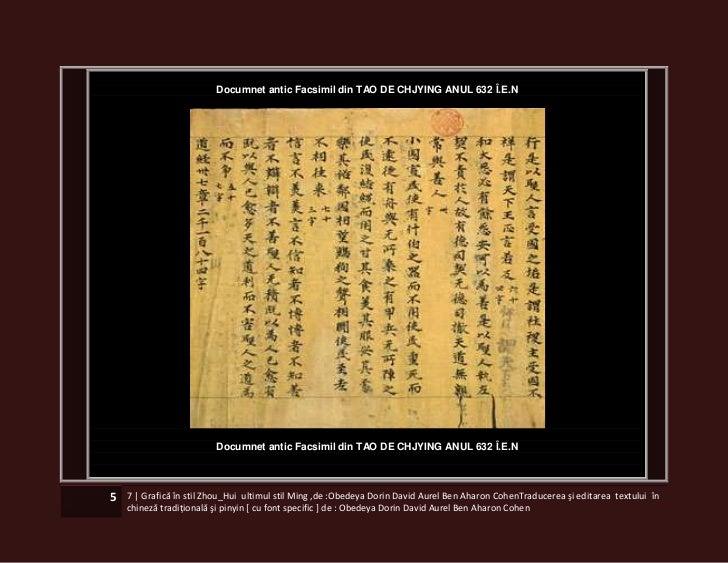 Documnet antic Facsimil din TAO DE CHJYING ANUL 632 Î.E.N                         Documnet antic Facsimil din TAO DE CHJYI...