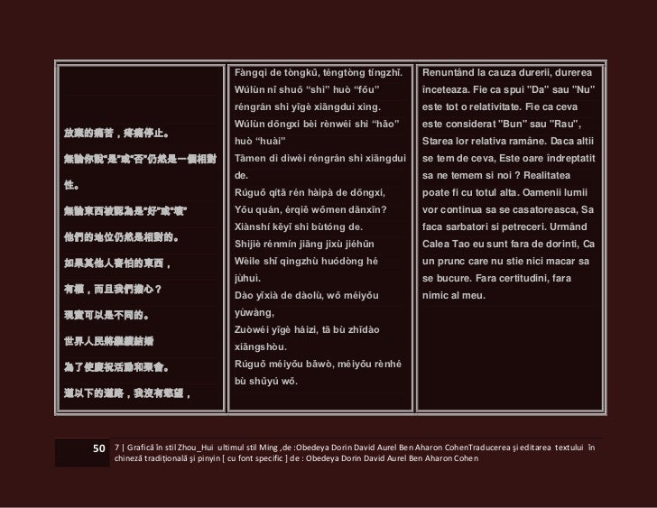 Fàngqì de tòngkǔ, téngtòng tíngzhǐ.                Renuntând la cauza durerii, durerea                                    ...
