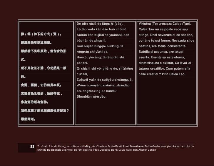 Dé (dé) rúxià de fāngshì (dào).                   Virtutea (Te) urmeaza Calea (Tao).                                      ...