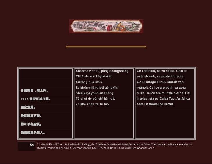 Shénme wānqū, jiāng shàngshēng.                   Ce-i aplecat, se va ridica. Ceia ce                                     ...