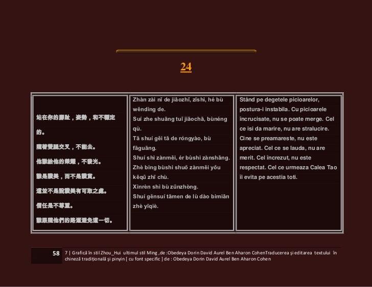 24                                          Zhàn zài nǐ de jiǎozhǐ, zīshì, hé bù              Stând pe degetele picioarelo...