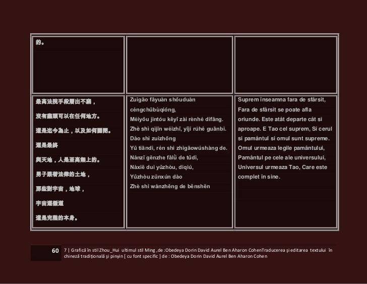 的。最高法院手段層出不窮,                              Zuìgāo fǎyuàn shǒuduàn                              Suprem înseamna fara de sfâ...