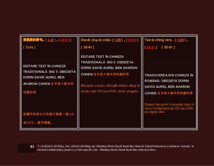 道德經的詩句。[ 1-25 ],[ 25-51 ]                      Dàodé jīng de shījù. [ 1-25 ],[ 25-51 ]             Tao-te ching vers. . [ ...