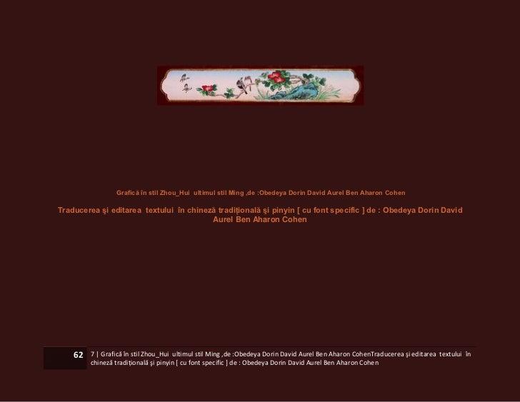 Grafică în stil Zhou_Hui ultimul stil Ming ,de :Obedeya Dorin David Aurel Ben Aharon CohenTraducerea şi editarea textului ...