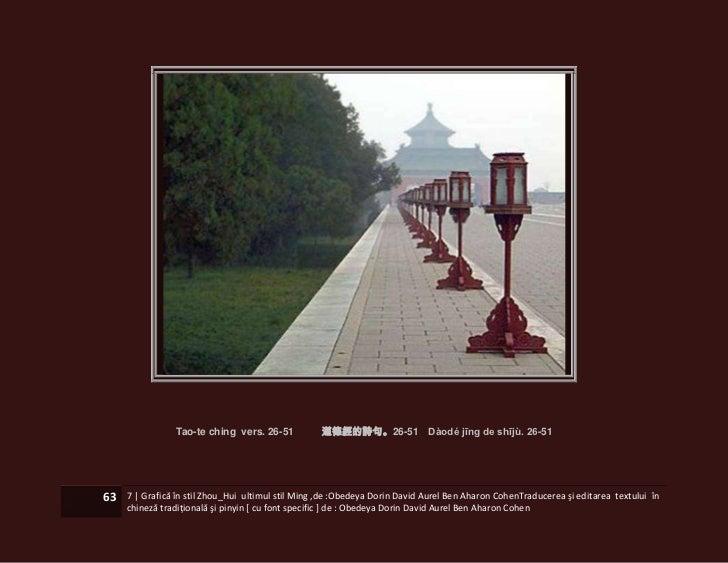 Tao-te ching vers. 26-51           道德經的詩句。26-51 Dàodé jīng de shījù. 26-5163   7   Grafică în stil Zhou_Hui ultimul stil M...