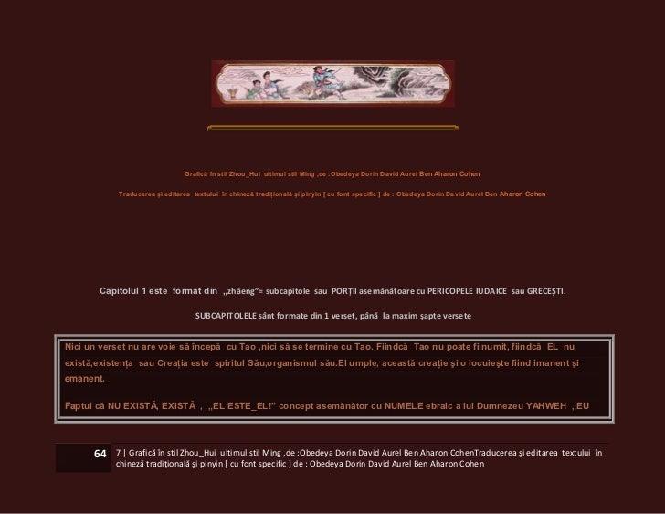 Grafică în stil Zhou_Hui ultimul stil Ming ,de :Obedeya Dorin David Aurel Ben Aharon Cohen            Traducerea şi editar...
