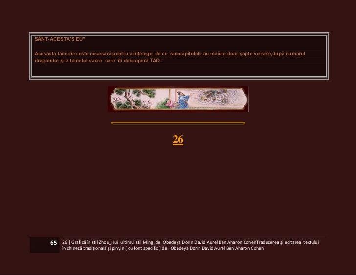 """SÂNT-ACESTA'S EU""""Acesastă lămurire este necesară pentru a înţelege de ce subcapitolele au maxim doar şapte versete,după nu..."""