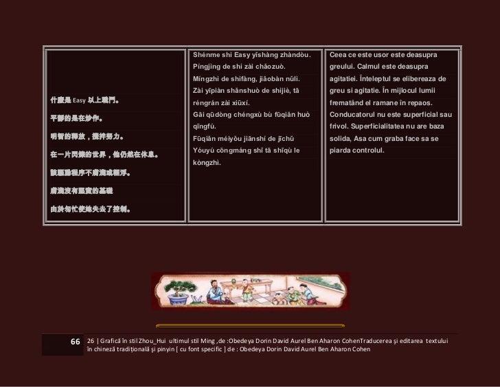Shénme shì Easy yǐshàng zhàndòu.                Ceea ce este usor este deasupra                                           ...