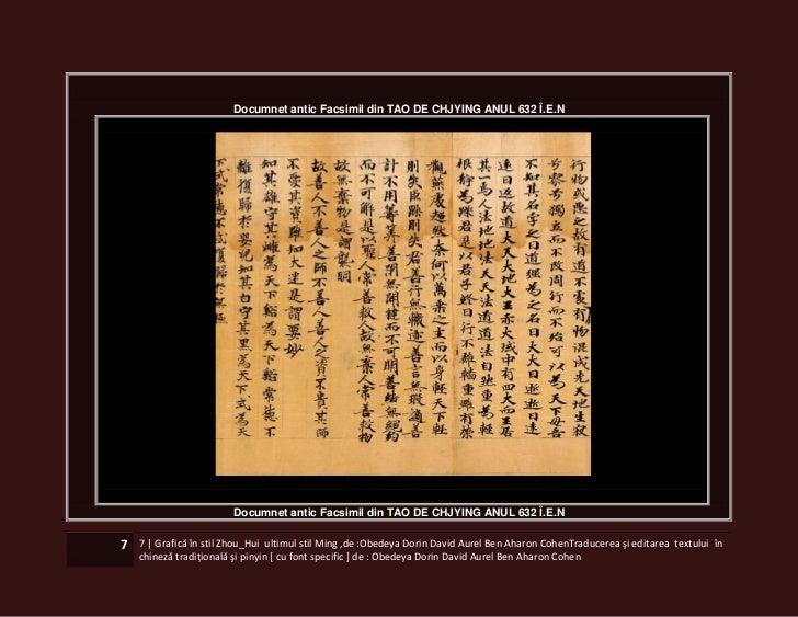 Documnet antic Facsimil din TAO DE CHJYING ANUL 632 Î.E.N                        Documnet antic Facsimil din TAO DE CHJYIN...