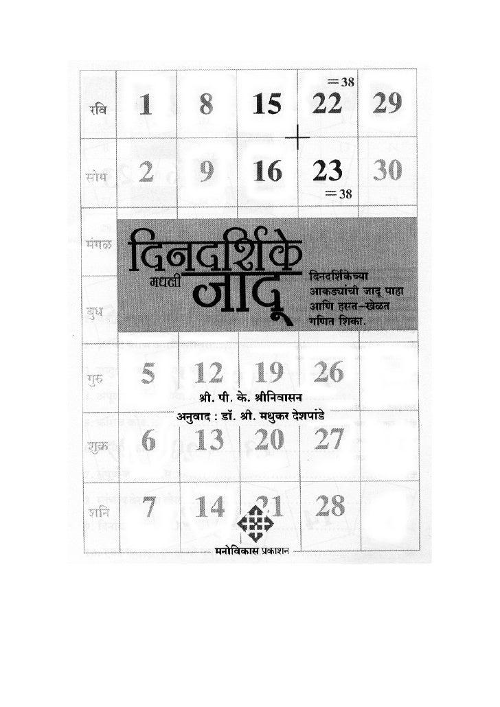 Calendar mar-2012 Slide 2