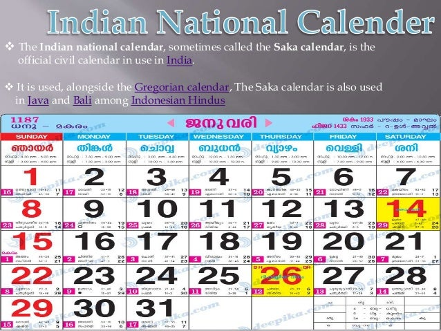 Indonesian hindus 2  japanese calendar types
