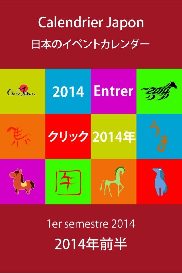Calendrier japon 2014_1er_semestre