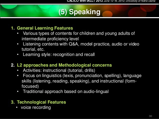 audio spelling test for adults