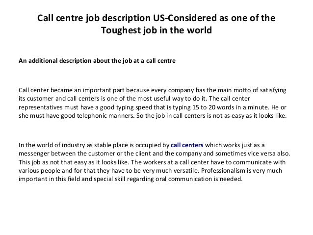 call center job description