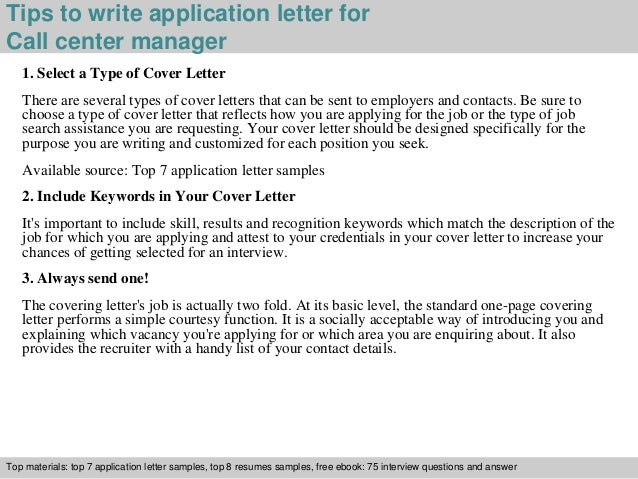 call center manager application letter