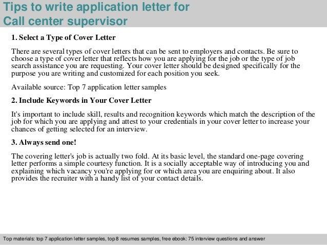 Call center supervisor application letter
